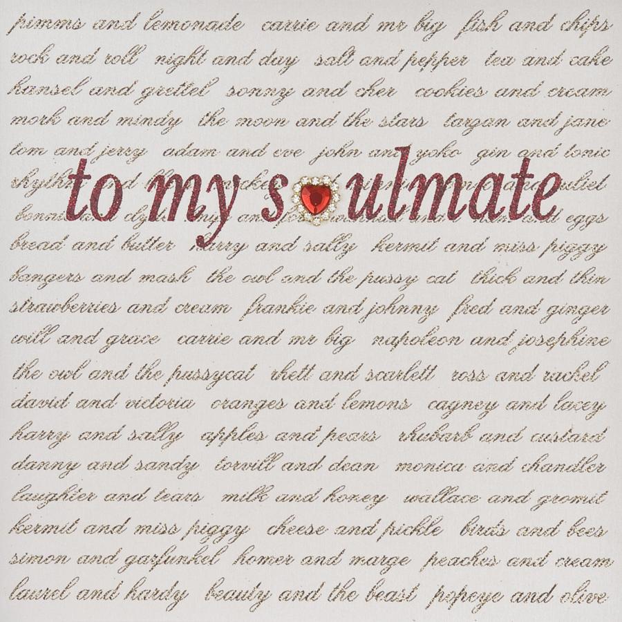 To My Soulmate Open Valentine s Day Card VL12 Tilt Art
